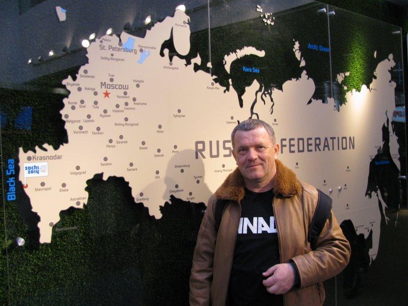 В Русском доме