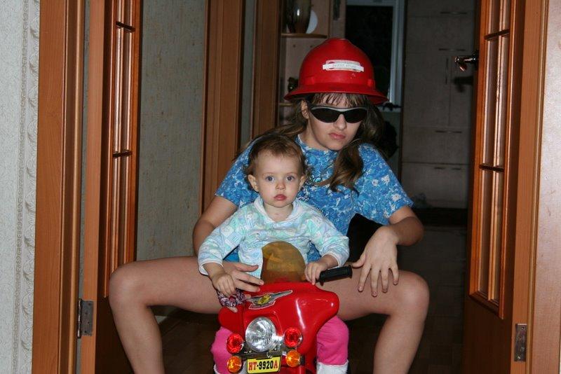 Смотреть babysitters2 d hd 1 фотография