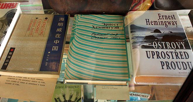 Книга Хемингуэя на русском языке