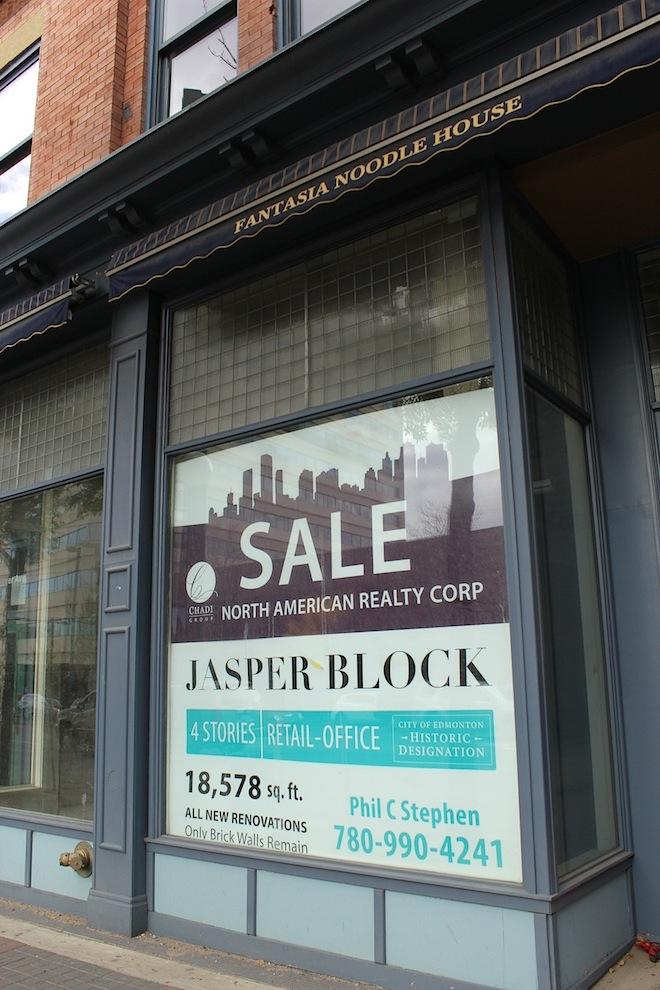 """На целом блоке была вывеска - 'On Sale'. Такой знак не предвещал ничего хорошего. Место (по искомому адресу"""") никак не походило на активную штаб-квартиру популярной радиостанции..."""