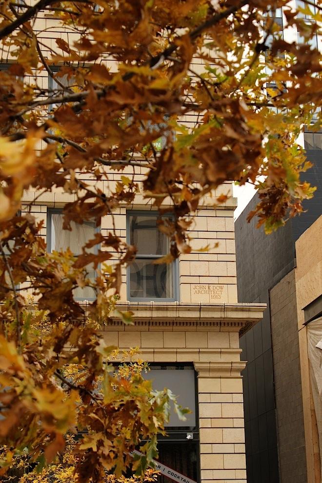 Угол здания Маклауда видный с Авеню 101а