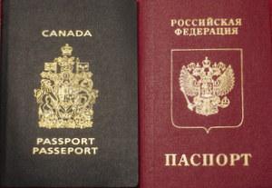 образец уведомления в фмс о двойном гражданстве