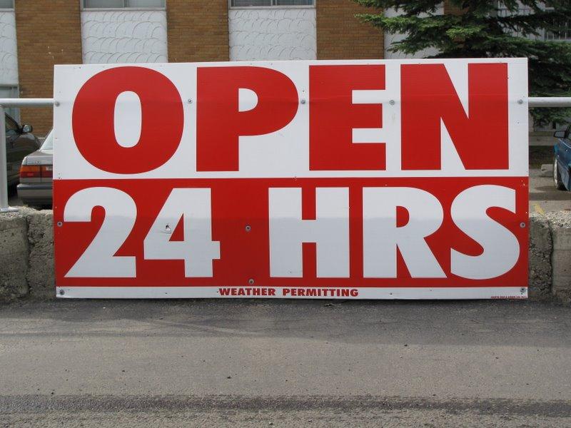 Открыты для вас всегда!:)