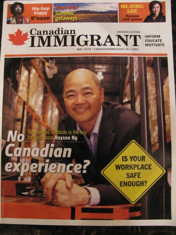 Журнал для иммигрантов