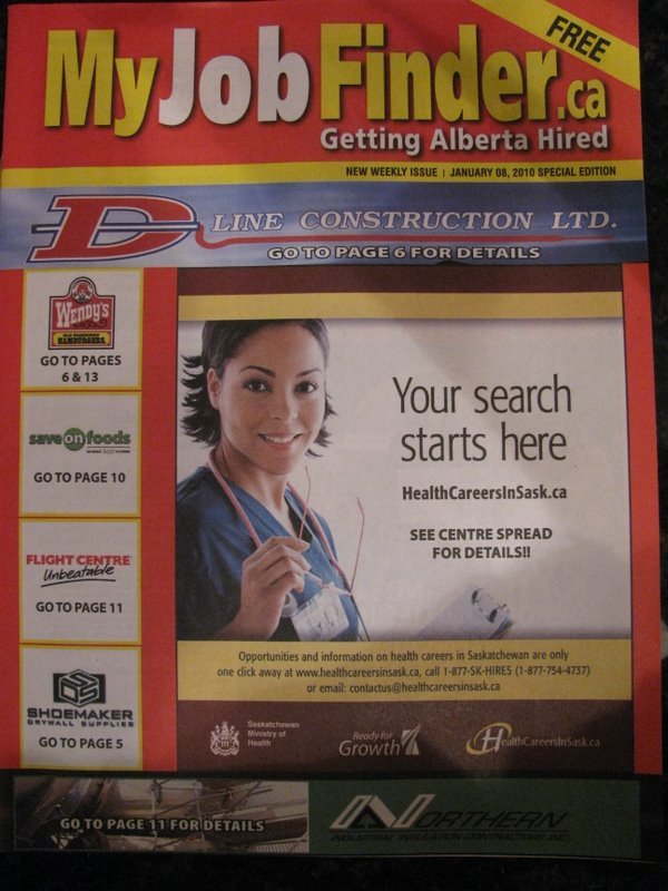 Журнал по поиску работы