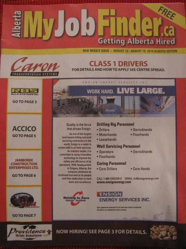 Журнал для ищущих работу