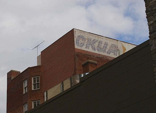 Призрак CKUA Radio