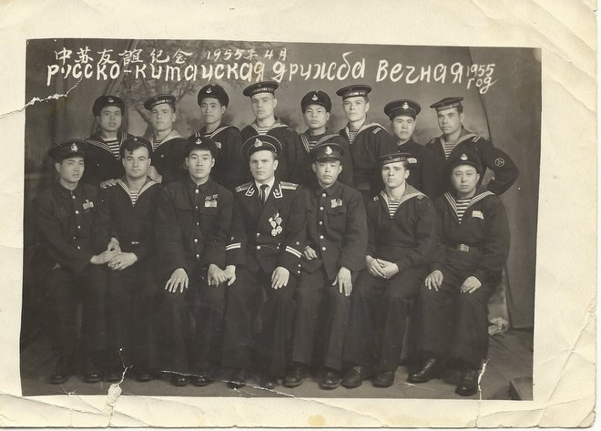 SCAN0713